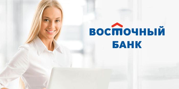 банковские гарантии - восточный банк